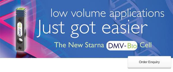 DMV Enquiry